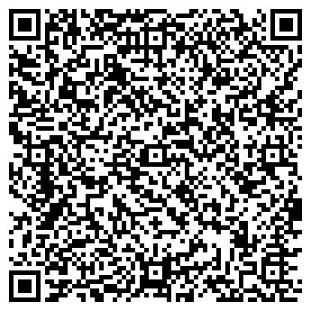 QR-код с контактной информацией организации СВЕТ НА ВОСТОКЕ