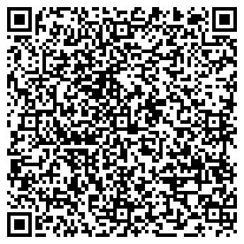 QR-код с контактной информацией организации ТРИГОН ИЗДАТЕЛЬСТВО