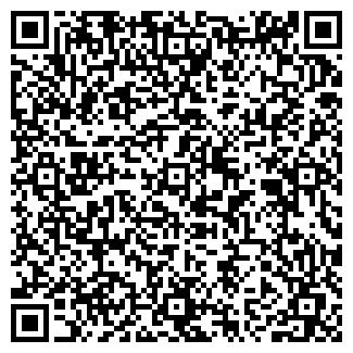 QR-код с контактной информацией организации РЕГНУМ