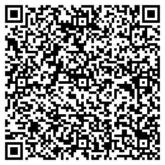QR-код с контактной информацией организации ООО КАН