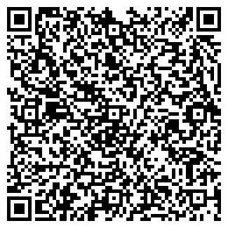 QR-код с контактной информацией организации АНИМА