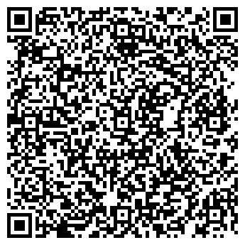 QR-код с контактной информацией организации ВЕРДЖИН КОМПАНИ