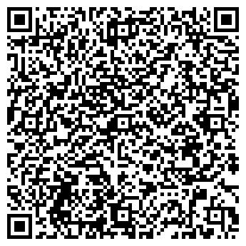 QR-код с контактной информацией организации ДИДЖЕСТЕР