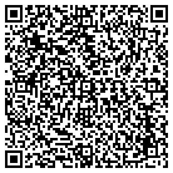 QR-код с контактной информацией организации КАИР+, ООО