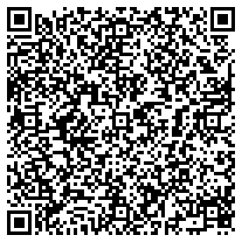 QR-код с контактной информацией организации КОСКО, ООО