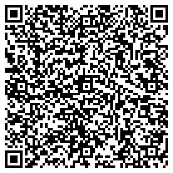 QR-код с контактной информацией организации ЛЮКС-ПРИНТ