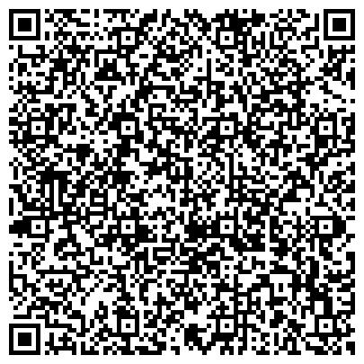 QR-код с контактной информацией организации ОГНИВО ПРОИЗВОДСТВО ФИРМЕННЫХ СПИЧЕК