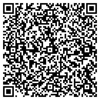 QR-код с контактной информацией организации НЭК ТОО