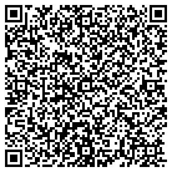 QR-код с контактной информацией организации СОВ'А, ООО