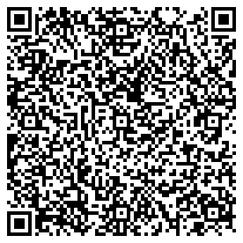 QR-код с контактной информацией организации СТИКИ ЛАЙН