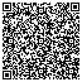QR-код с контактной информацией организации НЭК-ТРАНС ТОО