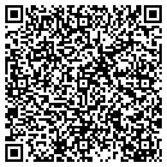 QR-код с контактной информацией организации ADGITAL