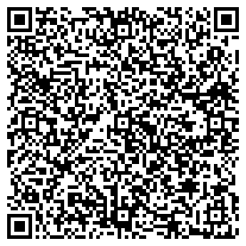 QR-код с контактной информацией организации HUSH-HUSH, ООО