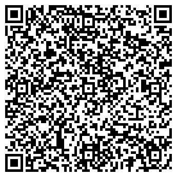 QR-код с контактной информацией организации ПЕРСОН НОРД