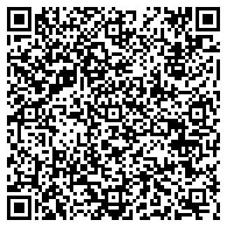 QR-код с контактной информацией организации ОЙЛТУЛЗ