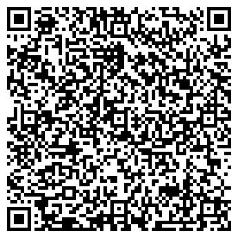 QR-код с контактной информацией организации БИ-СЕРВИС, ООО