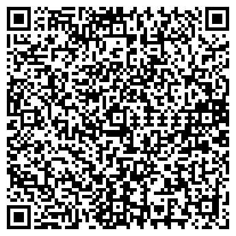 QR-код с контактной информацией организации ТЕКСТ
