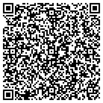 QR-код с контактной информацией организации ЦКБ РУБИН ТИПОГРАФИЯ