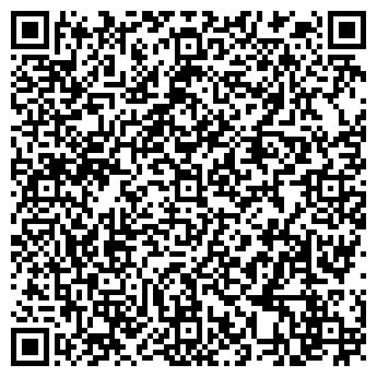 QR-код с контактной информацией организации ОЛЖА ГАЗ СЕРВИС ТОО
