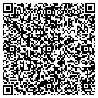 QR-код с контактной информацией организации ДЛЯ КАЖДОГО ДОМА