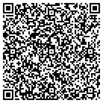 QR-код с контактной информацией организации СЕВЕРНЫЙ ЭКСПРЕСС