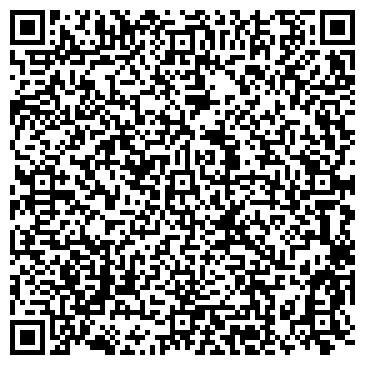 QR-код с контактной информацией организации КАЛЛИСТО МЕДИЦИНСКИЙ КОСМЕТОЛОГИЧЕСКИЙ ЦЕНТР