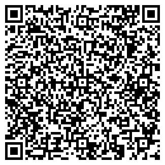 QR-код с контактной информацией организации ГУСАРИК
