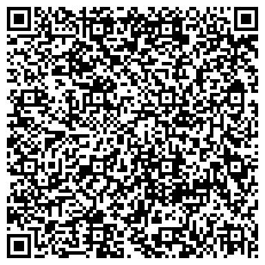 QR-код с контактной информацией организации ПАРИКМАХЕРСКАЯ МУНИЦИПАЛЬНАЯ ОТ СОВЕТА ВЕТЕРАНОВ