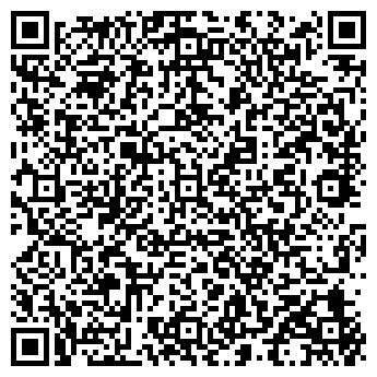 QR-код с контактной информацией организации ДОМ РАСПУТИНА