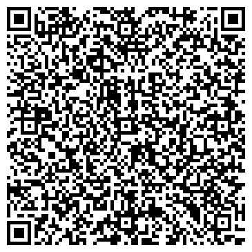 QR-код с контактной информацией организации АДАМАНТ - КУРАЖ ЦЕНТР КРАСОТЫ