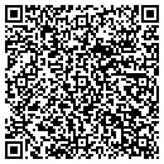 QR-код с контактной информацией организации АНВИ