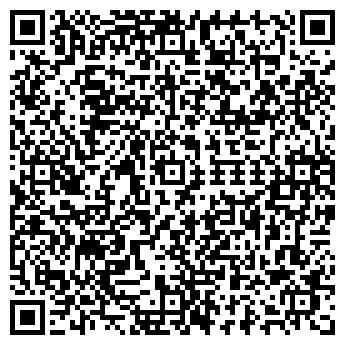QR-код с контактной информацией организации БИGУДИ