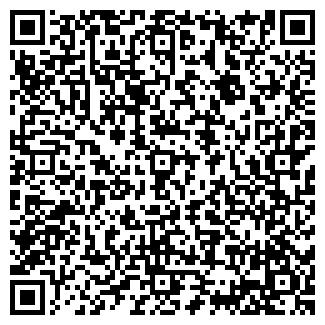 QR-код с контактной информацией организации ЗЕРКАЛО