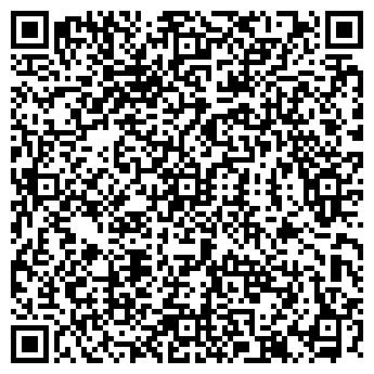 QR-код с контактной информацией организации ЗОЛОТОЙ ЛЕВ
