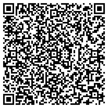 QR-код с контактной информацией организации Салон красоты IZUMI