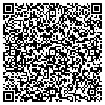 QR-код с контактной информацией организации ПОНИ ЭКСПРЕСС ТОО