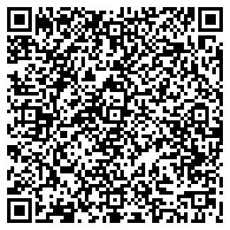QR-код с контактной информацией организации ЛЮСЬЕН