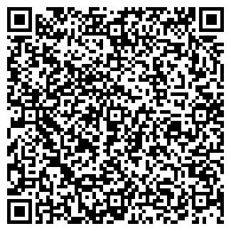 QR-код с контактной информацией организации МИНЕЯ