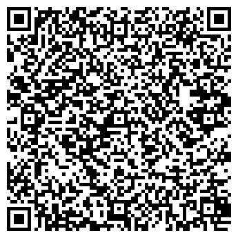QR-код с контактной информацией организации МОДИКУС