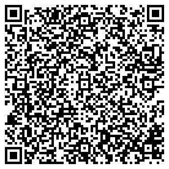 QR-код с контактной информацией организации МОЙ ВЗГЛЯД