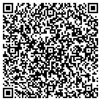 QR-код с контактной информацией организации НАРОДНАЯ УСЛУГА