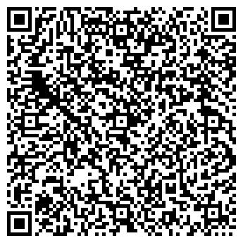 QR-код с контактной информацией организации ПАВЛОВА С. В., ЧП