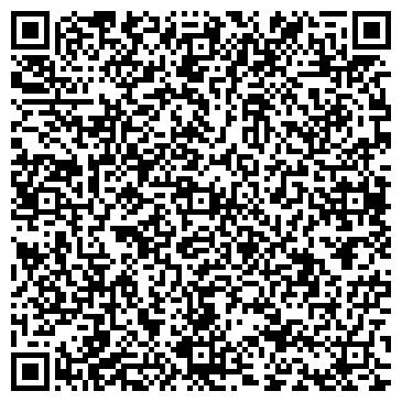 QR-код с контактной информацией организации ПОЧТАМТСКАЯ-13 САЛОН-СТУДИЯ КРАСОТЫ