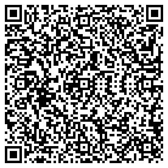 QR-код с контактной информацией организации СТУДИЯ МИА