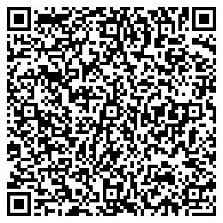QR-код с контактной информацией организации СТУДИЯ 8