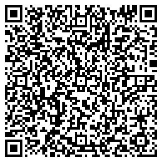QR-код с контактной информацией организации ШАНЕЛЬ
