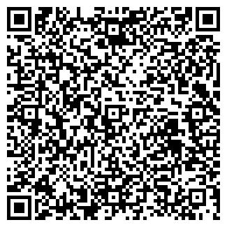 QR-код с контактной информацией организации ЭЙЛАТ