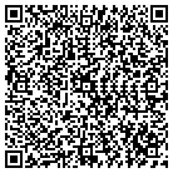 QR-код с контактной информацией организации LA SANTE