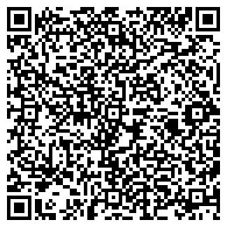 QR-код с контактной информацией организации OSOBA