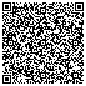 QR-код с контактной информацией организации YOUNG STYLE